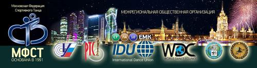 MFSD - sports ballroom dances